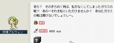 Maple0005_20090520114223.jpg
