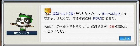 Maple0005_20090604092337.jpg