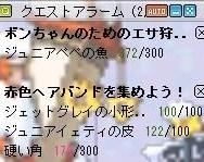 Maple0005_20090607100854.jpg