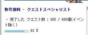 Maple0005_20090613081256.jpg