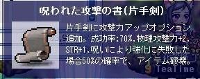 Maple0006_20090101153827.jpg