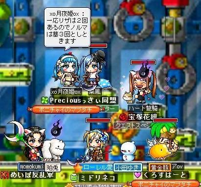 Maple0006_20090511080051.jpg