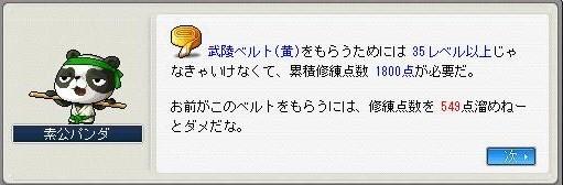 Maple0006_20090616084650.jpg