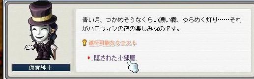Maple0007_20081101002642.jpg