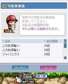 Maple0007_20081116100024.jpg