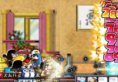 Maple0007_20090124132543.jpg