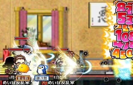 Maple0007_20090317085322.jpg