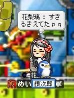 Maple0007_20090323120445.jpg