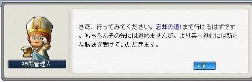 Maple0007_20090406120753.jpg