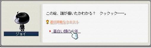 Maple0008_20081101003209.jpg