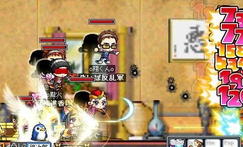 Maple0008_20081203084204.jpg