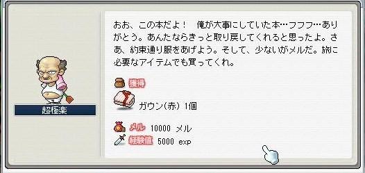 Maple0008_20081210081839.jpg
