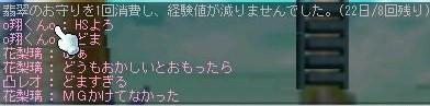 Maple0008_20090403132133.jpg