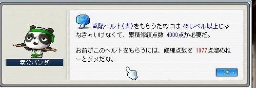 Maple0008_20090630084200.jpg
