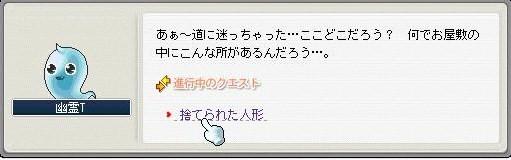 Maple0009_20081101002856.jpg