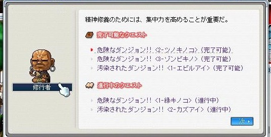 Maple0009_20090403130959.jpg