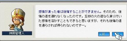 Maple0009_20090406121423.jpg