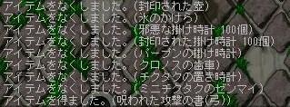 Maple0009_20090515074105.jpg