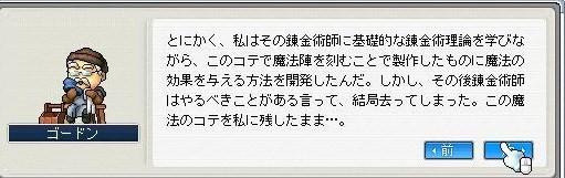 Maple0009_20090604171401.jpg