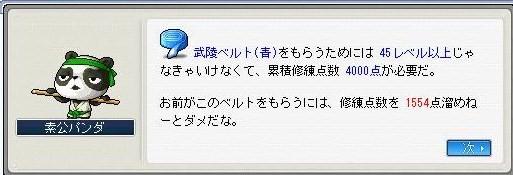 Maple0009_20090624082857.jpg