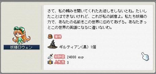 Maple0010_20081212105803.jpg