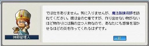 Maple0010_20090406121510.jpg