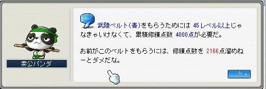 Maple0010_20090619181530.jpg