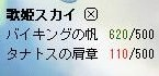 Maple0010_20090621121910.jpg