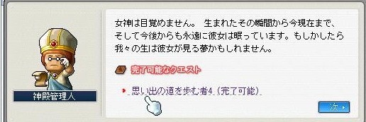 Maple0010_20090629184148.jpg