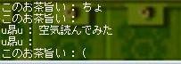 Maple0011_20081111001655.jpg