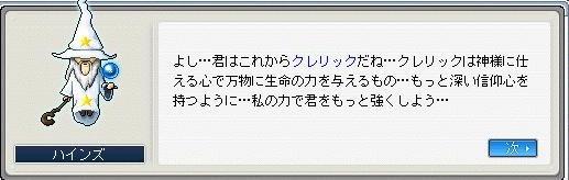 Maple0011_20081130091555.jpg
