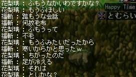 Maple0011_20081208172017.jpg