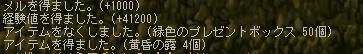 Maple0011_20081224010741.jpg