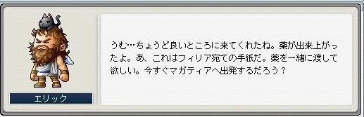Maple0011_20090107093937.jpg
