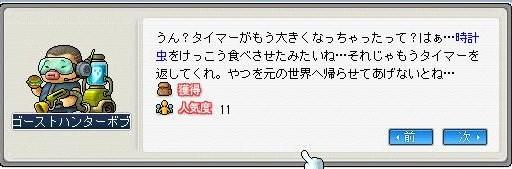 Maple0011_20090225110457.jpg