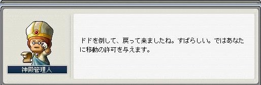 Maple0011_20090330113642.jpg