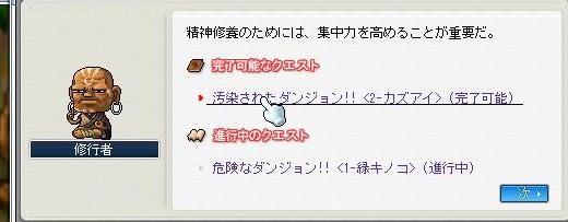Maple0011_20090403131148.jpg