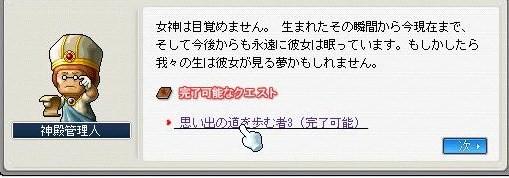 Maple0011_20090521181011.jpg