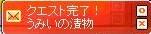 Maple0011_20090603075851.jpg
