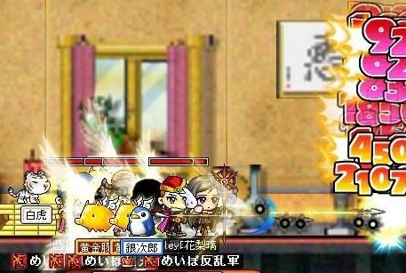 Maple0011_20090609114824.jpg