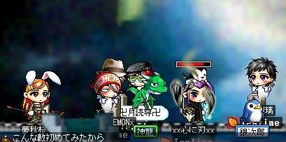 Maple0012_20081026135116.jpg