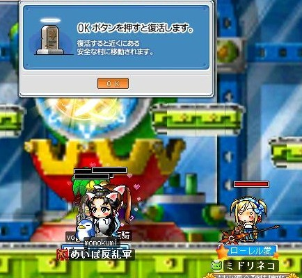 Maple0012_20090511080240.jpg