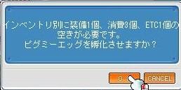 Maple0012_20090529141949.jpg