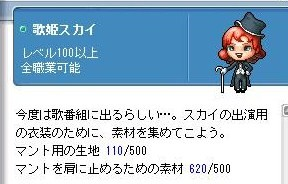 Maple0012_20090621121911.jpg