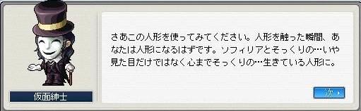 Maple0013_20081101002929.jpg