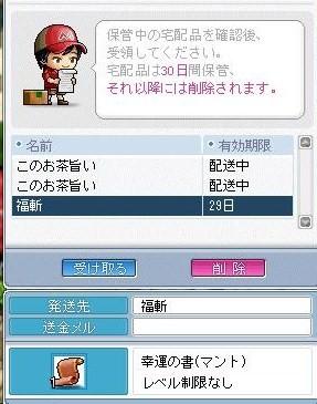 Maple0013_20081118082246.jpg