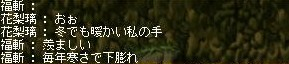 Maple0013_20081208172226.jpg