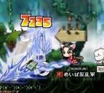 Maple0013_20090516123046.jpg