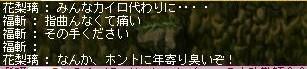 Maple0014_20081208172316.jpg