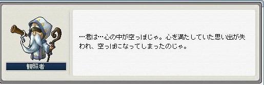 Maple0014_20090330114143.jpg